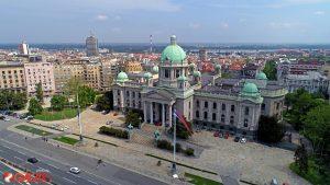 Nardona skupstina Republike Srbije